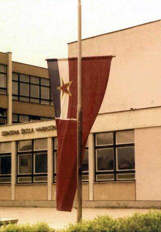 Osnovna škola Narodni heroji1
