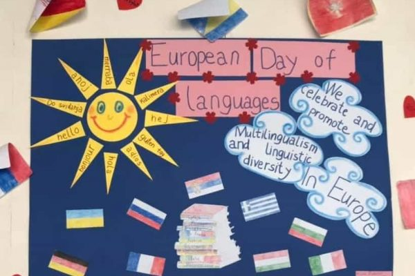 Dan jezika